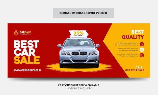Sprzedaż samochodów w mediach społecznościowych szablon zdjęcia na okładkę na facebooku usługa sprzedaży samochodów okładka w mediach społecznościowych