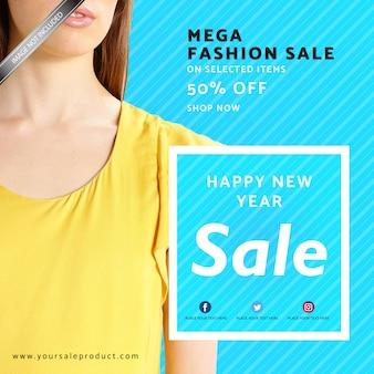 Sprzedaż szczęśliwy nowy rok z niebieskim tle szablonu