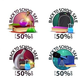 Sprzedaż z powrotem do szkoły, kolekcja okrągłych kuponów banerów
