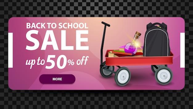 Sprzedaż z powrotem do szkoły, różowy szablon transparentu za kreatywność z wózkiem pełnym przyborów szkolnych