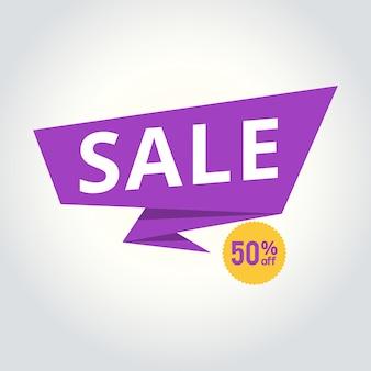 Sprzedaży tło z sklepowymi ikonami. szablon transparent sprzedaż wektor. kupuj teraz.