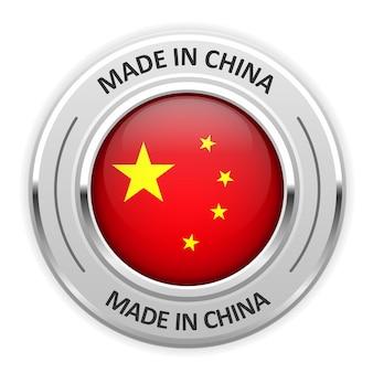 Srebrny medal made in china z flagą