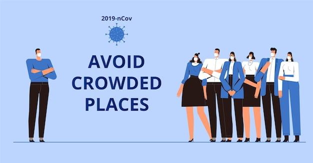 Środki ostrożności dotyczące koronawirusa 2019-ncov. wezwanie do unikania zatłoczonych miejsc. młody mężczyzna w masce medycznej wyróżnia się z grupy ludzi. koncepcja walki z nowym wirusem covid-2019.