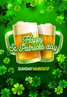 St patricks day vintage pionowy baner lub projekt ulotki ze szkłem pełnym ilustracji piwa. koniczyna liść na zielonym tle reklama typografia plakat szablon płaski kreskówka wektor