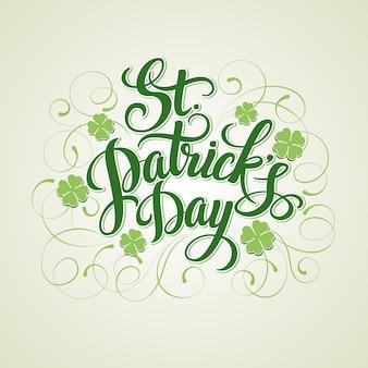 St patricks day życzeniami. ilustracja.