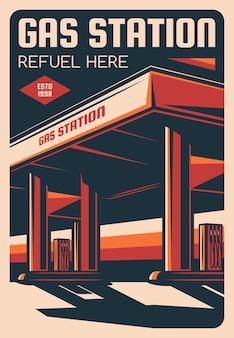 Stacja benzynowa z dystrybutorami benzyny