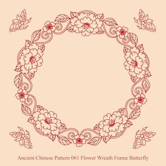 Starożytny chiński wzór motyla kwiat wieniec ramki