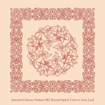 Starożytny chiński wzór okrągłej krzywej spiralnej krzyż liści