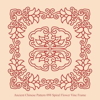 Starożytny chiński wzór ramy winorośli kwiat spirali