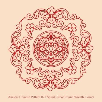 Starożytny chiński wzór spiralnej krzywej okrągły wieniec kwiat