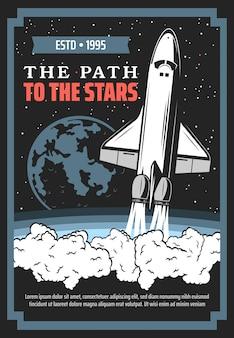 Statek kosmiczny i planeta w kosmosie, eksploracja galaktyk