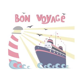Statek wycieczkowy i latarnia morska