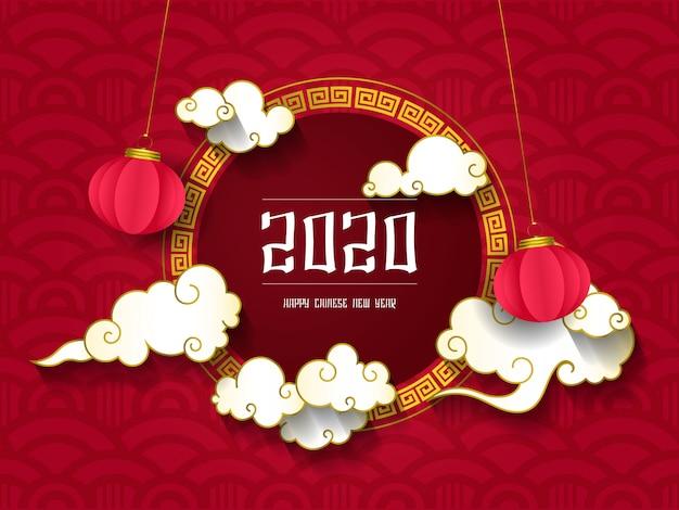 Streszczenie chińskiego nowego roku grafiki i tła