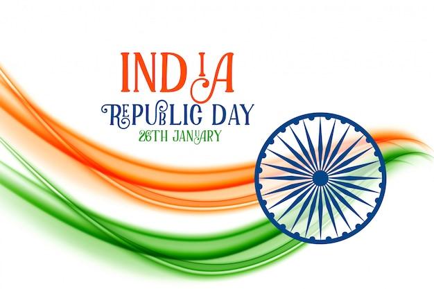 Streszczenie dzień republiki indii flagi