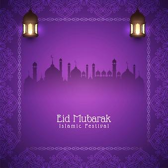 Streszczenie eid mubarak elegancki islamski kartkę z życzeniami