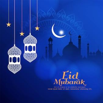 Streszczenie eid mubarak elegancki islamski niebieski