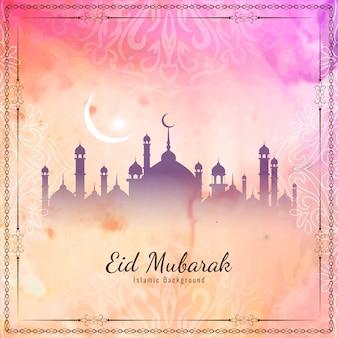 Streszczenie eid mubarak islamski elegancki