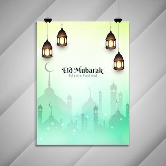 Streszczenie eid mubarak ozdobny ulotki