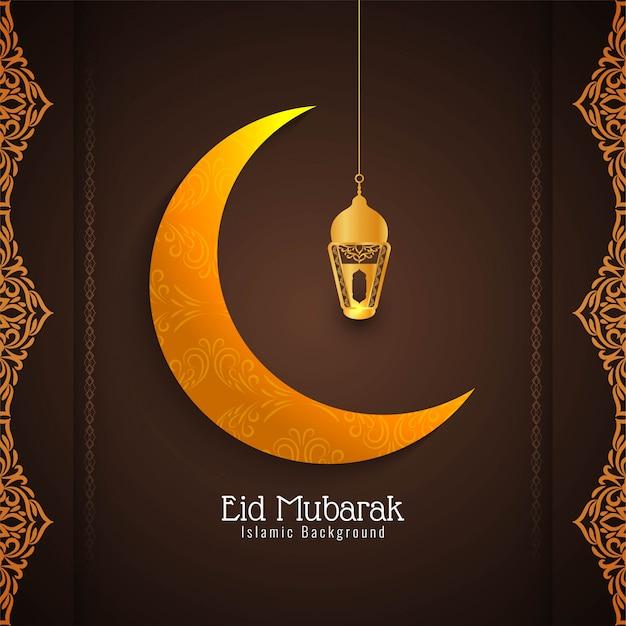 Streszczenie eid mubarak piękne tło religijne