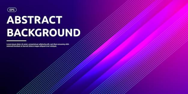 Streszczenie fioletowy w tle światła ruchu dużych prędkości