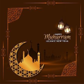 Streszczenie happy muharram ozdobna rama