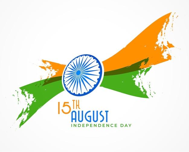 Streszczenie indyjskiego dnia niepodległości kreatywne tło