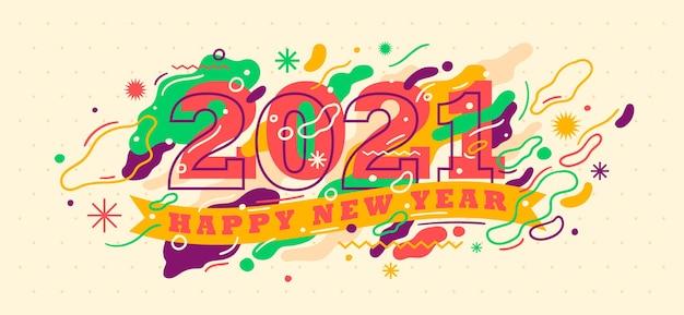 Streszczenie kartkę z życzeniami nowego roku.