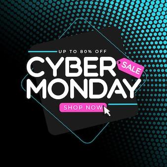 Streszczenie modern tech cyber poniedziałek sprzedaż oferta specjalna tło. ilustracja wektorowa eps10