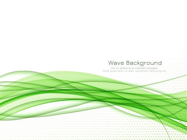 Streszczenie nowoczesne tło wektor zielony fala