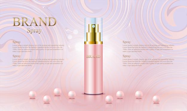 Streszczenie różowe złoto szablon produktu kosmetycznego
