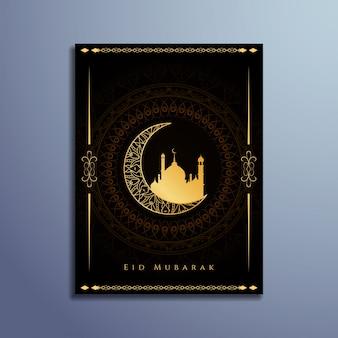 Streszczenie stylowy eid mubarak ulotka projektu