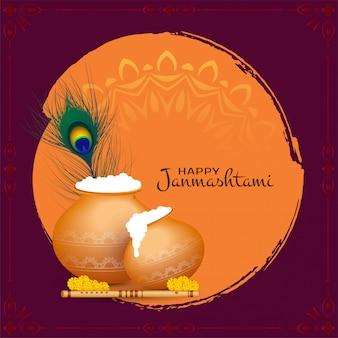 Streszczenie szczęśliwy tło powitanie festiwalu janmashtami