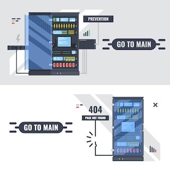 Strona 404 z ilustracją szafy serwerowej, praca techniczna na stronie baner z przyciskiem łącza