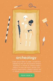 Strona archeologiczna