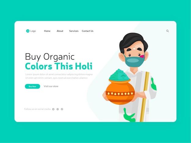 Strona docelowa kupuj organiczne kolory w tym szablonie holi
