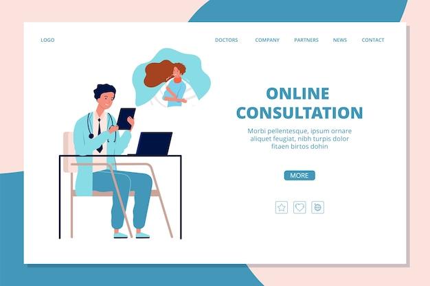 Strona docelowa lekarza online. leczenie internetowe, medycyna pomaga baner internetowy. pomoc medyczna online, ilustracja strony internetowej lekarza szpitala