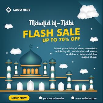 Strona docelowa mawlid al-nabi narodziny proroka na tle meczetu