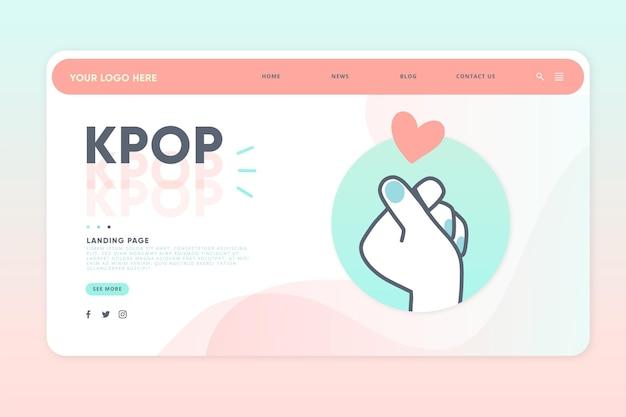 Strona docelowa muzyki k-pop