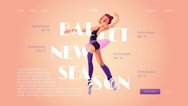 Strona docelowa nowego sezonu baletu z baletnicą i harmonogramem występów