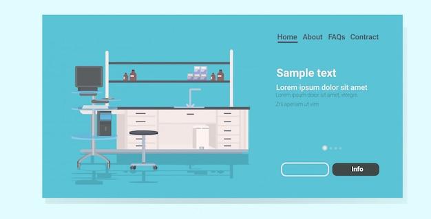 Strona docelowa nowoczesnego laboratorium w miejscu pracy
