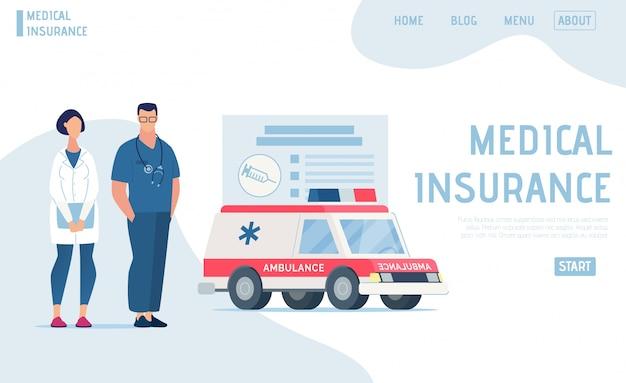 Strona docelowa oferuje profesjonalne ubezpieczenie medyczne