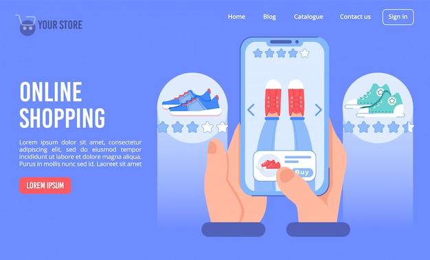 Strona docelowa prezentacji sklepu internetowego z modą