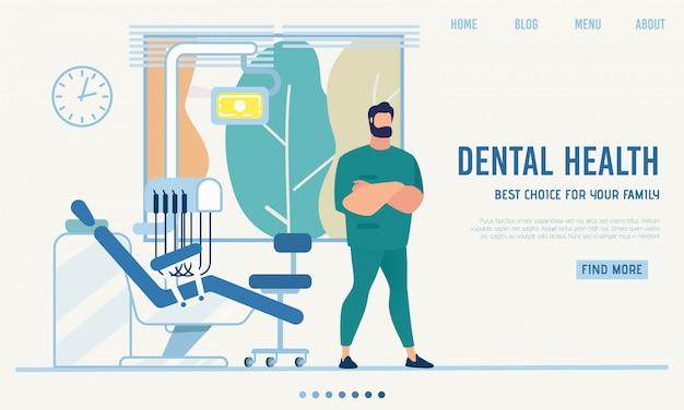 Strona docelowa prezentująca nowoczesny gabinet dentystyczny