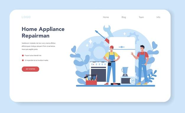 Strona docelowa serwisu www. profesjonalny pracownik w mundurze naprawy elektrycznego urządzenia gospodarstwa domowego za pomocą narzędzia. zawód mechanika. ilustracja na białym tle wektor