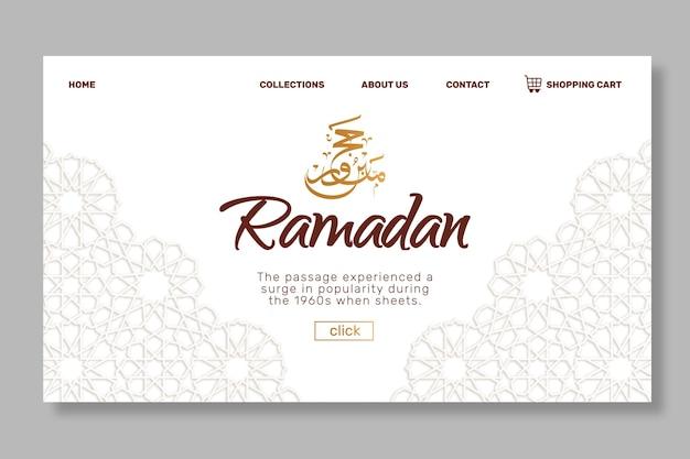 Strona docelowa sprzedaży ramadan