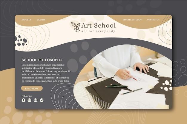 Strona docelowa szkoły artystycznej