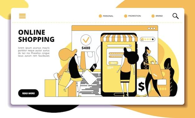 Strona docelowa zakupów online. sprzedaż e-commerce, osoby ze smartfonem dokonujące płatności internetowych w sklepie internetowym. ilustracja dotycząca zamówienia, karty płatniczej i handlu elektronicznego