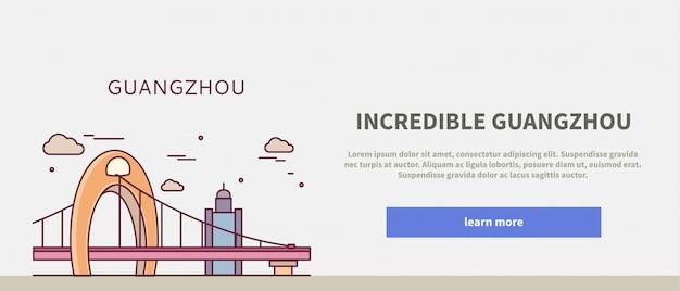 Strona internetowa chińskie miasto kanton