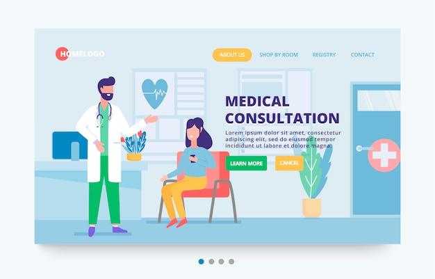 Strona internetowa, konsultacja z lekarzem. wizyta u lekarza pacjenta w klinice. wnętrze gabinetu lekarskiego z postaciami lekarza i pacjenta w recepcji.