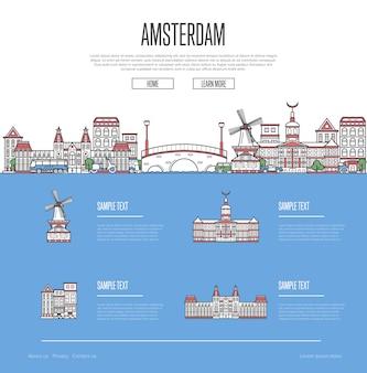 Strona internetowa podróży po mieście amsterdam